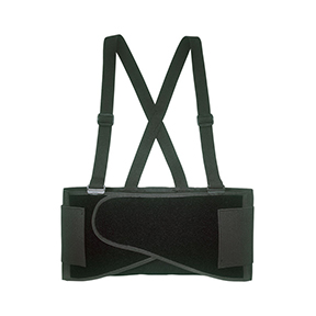 EXTRA LARGE BACK SUPPORT BELT